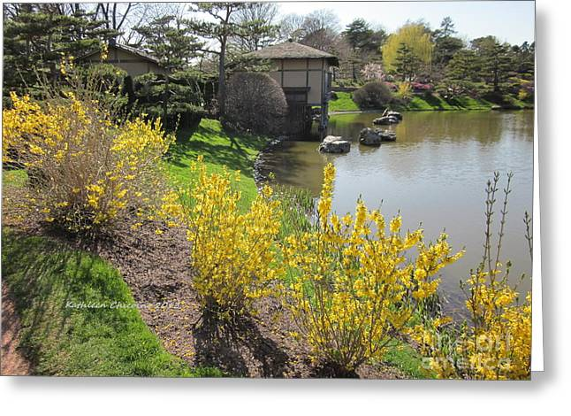 Springtime At The Japanese Gardens Greeting Card
