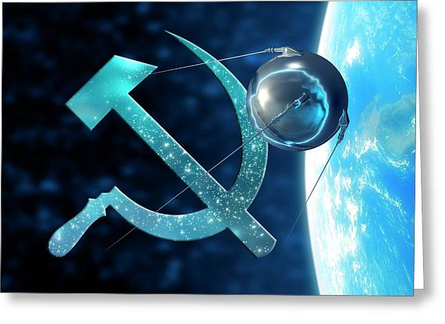 Sputnik And The Russian Hammer And Sickle Greeting Card