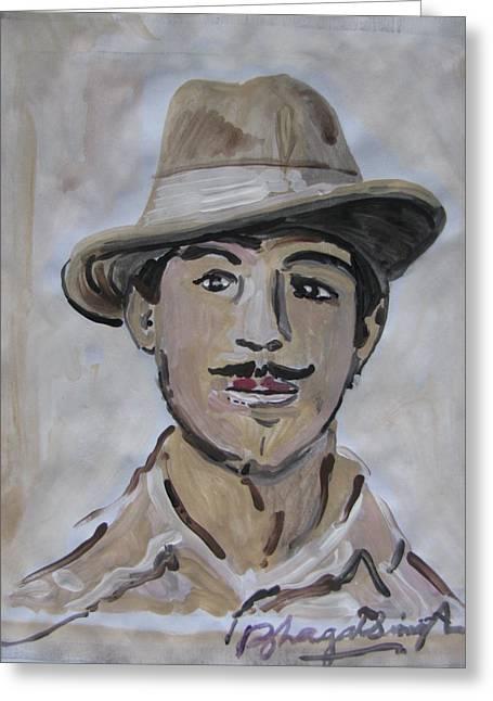Sri Bhagat Singh Greeting Card