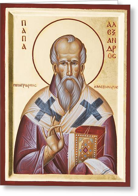 St Alexander Of Alexandria Greeting Card