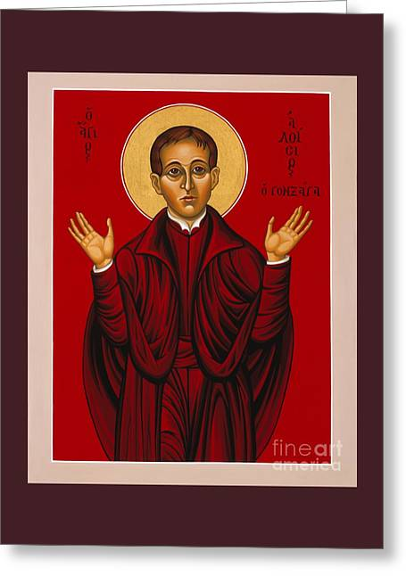 St. Aloysius In The Fire Of Prayer 020 Greeting Card