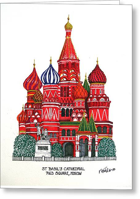 St Basil's Cathedral Greeting Card by Frederic Kohli