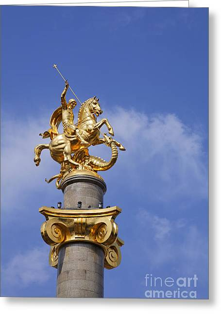 St George And The Dragon Statue In Tbilisi Greeting Card by Robert Preston