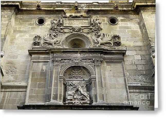 St Jeronimo Door Granada Cathedral Greeting Card