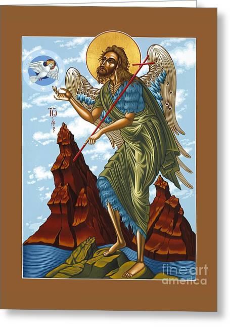 St. John The Forerunner Also The Baptist 082 Greeting Card