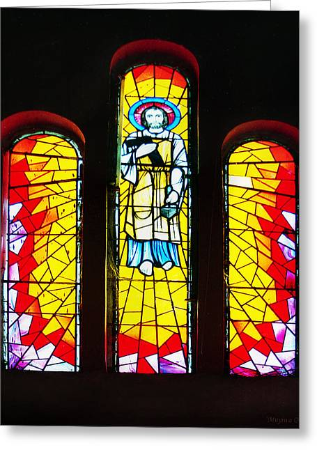 St. Joseph's Stained Glass Greeting Card