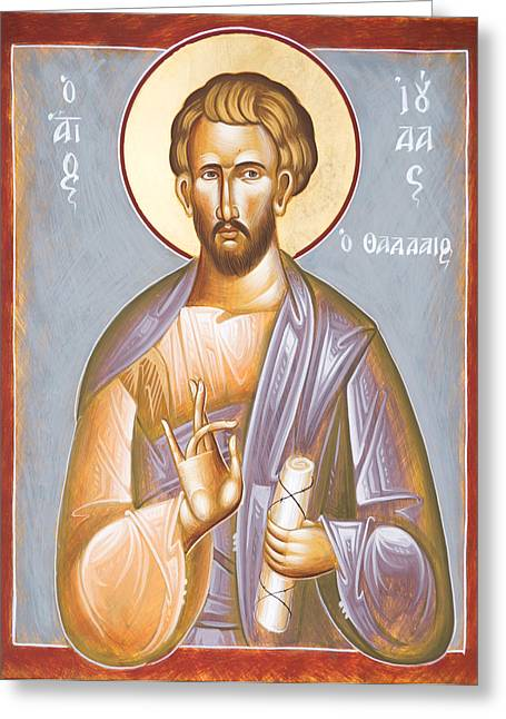St Jude Thaddeus Greeting Card