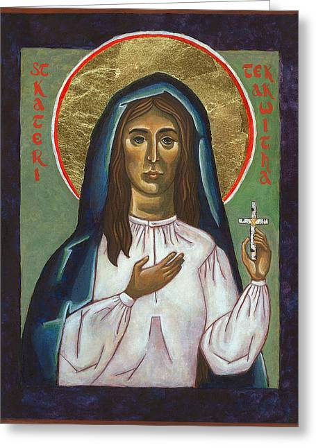 St Kateri Tekakwitha Greeting Card