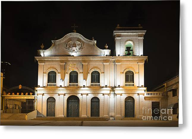 St Lazarus Church In Macau China Greeting Card by Jacek Malipan