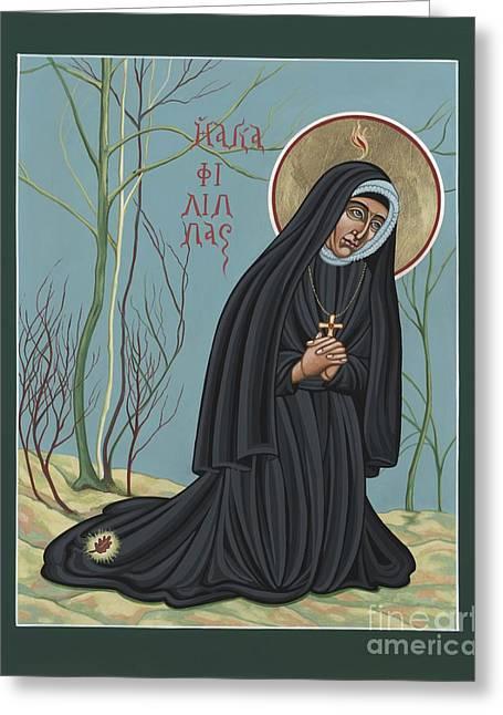 St. Philippine Duchesne 259 Greeting Card