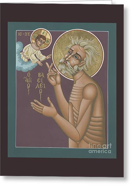 Greeting Card featuring the painting St. Vasily The Holy Fool 246 by William Hart McNichols