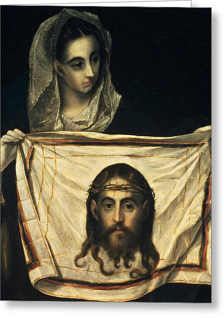 St Veronica With The Holy Shroud Greeting Card by El Greco Domenico Theotocopuli
