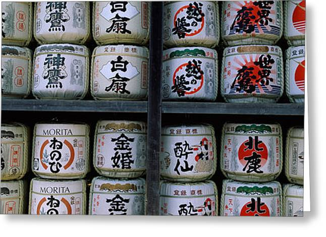 Stack Of Jars On Racks, Tsurugaoka Greeting Card by Panoramic Images