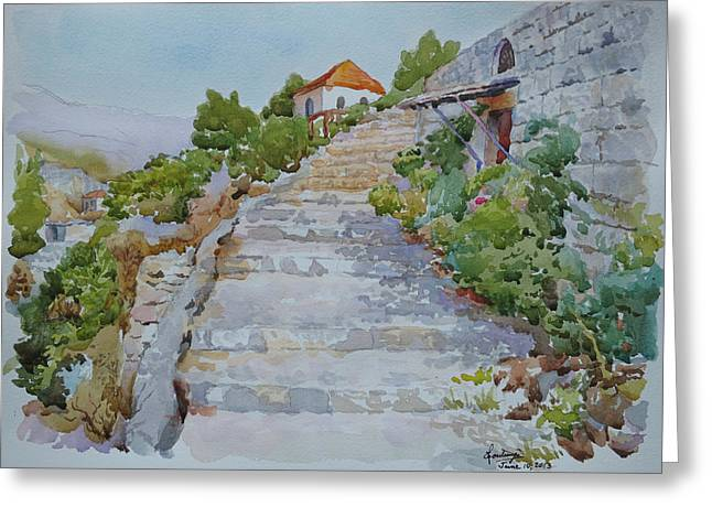 Stairs To House Greeting Card by Ghazi Toutounji