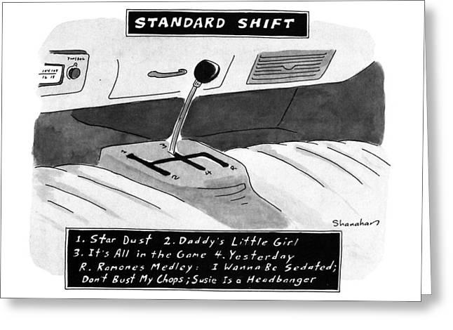 Standard Shift Greeting Card