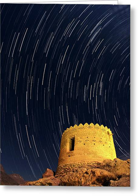 Star Trails Over Ancient Watchtower Greeting Card