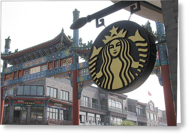 Starbucks In China Greeting Card by Alfred Ng