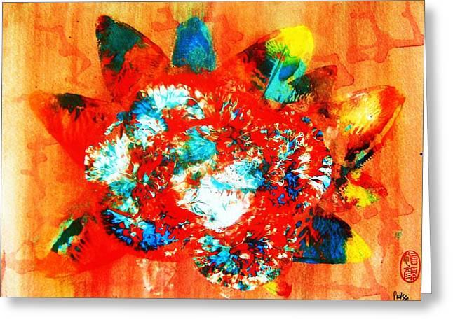 Starburst Nebula Greeting Card by Roberto Prusso