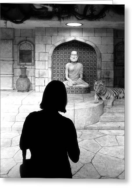 Stare Of The Tiger Greeting Card