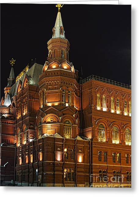 State Historical Museum Moscow Greeting Card by Elena Nosyreva