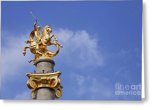 Statue Of St George And The Dragon In Tbilisi Greeting Card by Robert Preston