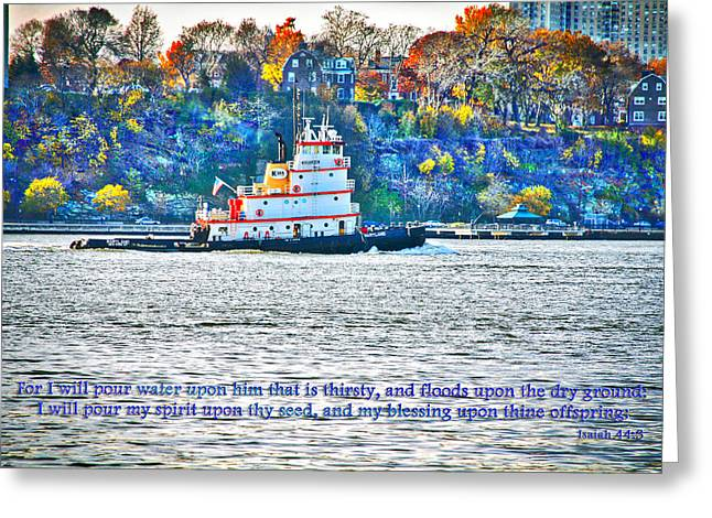 Stay Afloat With Hope Greeting Card by Terry Wallace