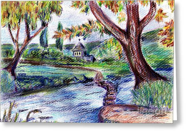 Stepping Stones In Blues Greeting Card