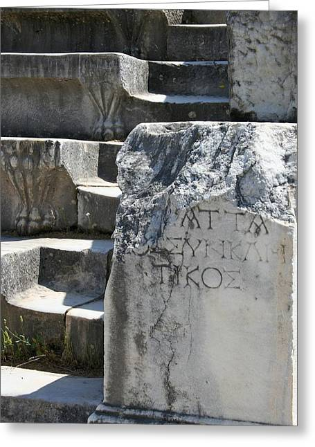 Steps Of The Council House Aphrodisias Greeting Card by Tracey Harrington-Simpson