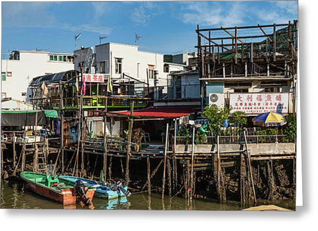 Stilt Houses At Fishing Village, Tai O Greeting Card by Panoramic Images