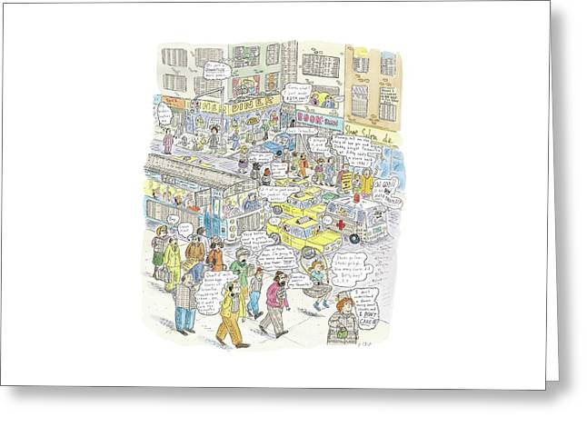 'stockopolis' Greeting Card