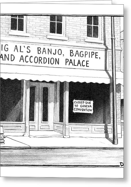 Store Front Window. Store Name Is Big Al's Banjo Greeting Card