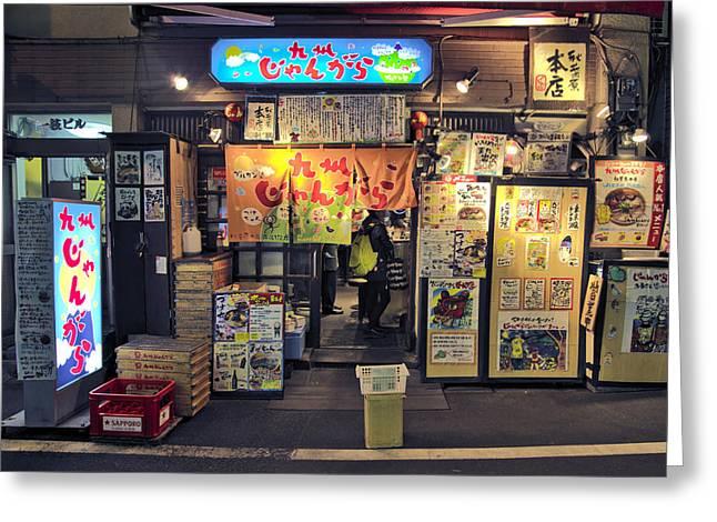 Storefronts Series 001 Kyushu Jangara Greeting Card by C Sakura