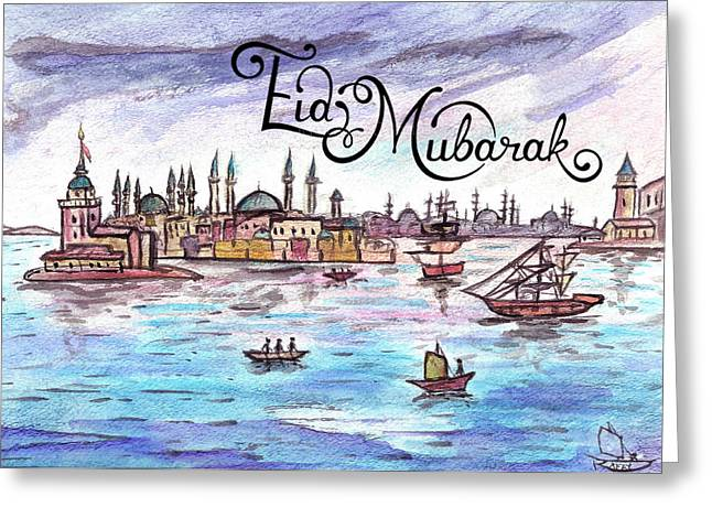 Story Of Istanbul Card Greeting Card