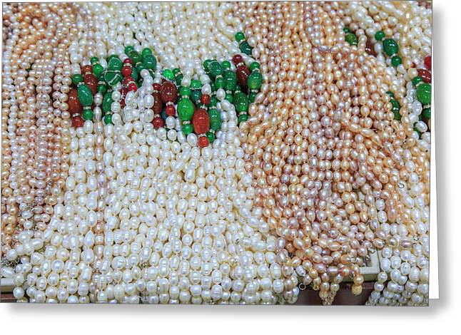 Strands Of Fresh Water Pearls Store Greeting Card