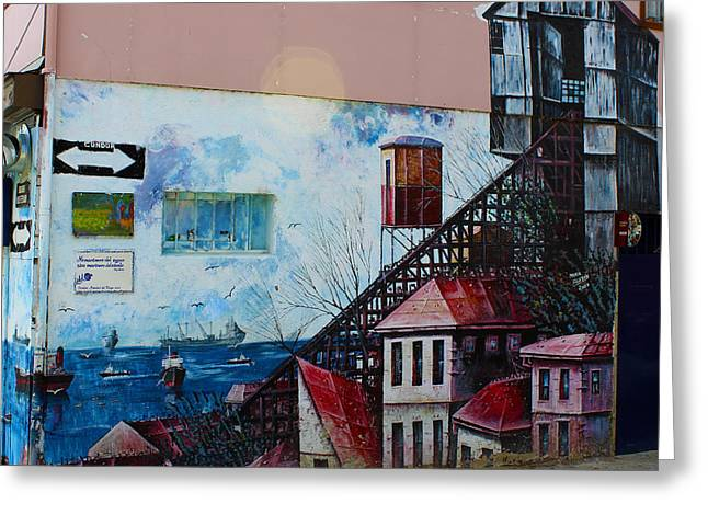 Street Art Valparaiso Chile 17 Greeting Card by Kurt Van Wagner