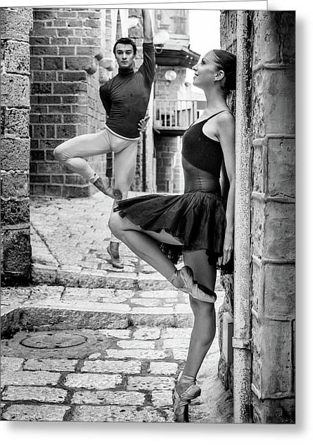 Street Dance Greeting Card