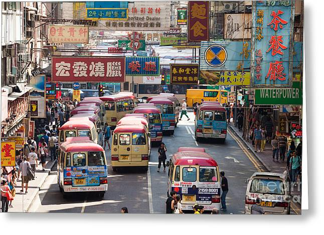 Street Scene In Hong Kong Greeting Card