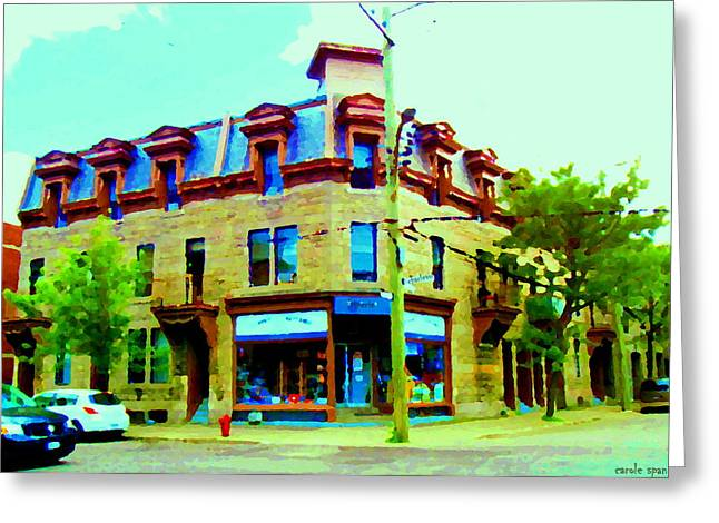 Street Scenes Of Pointe St Charles Friperie Point Couture Summer Scenes Montreal Art Carole Spandau Greeting Card by Carole Spandau