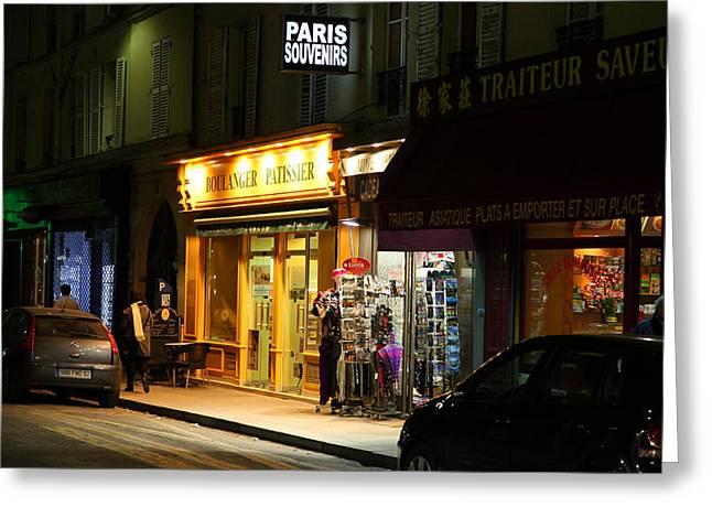 Street Scenes - Paris France - 011322 Greeting Card