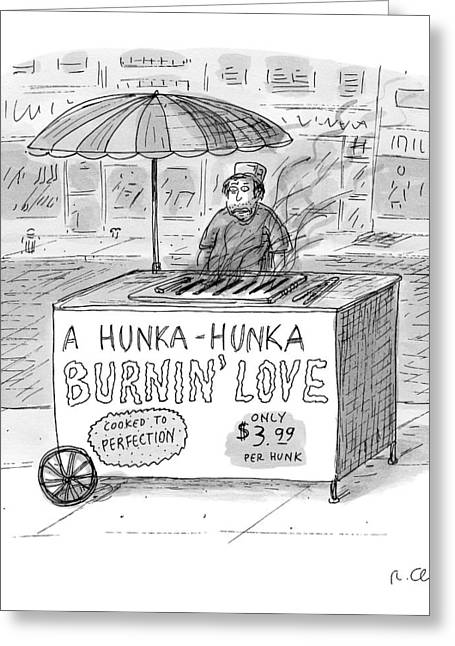 Street Vendor Stands Behind His Cart Greeting Card