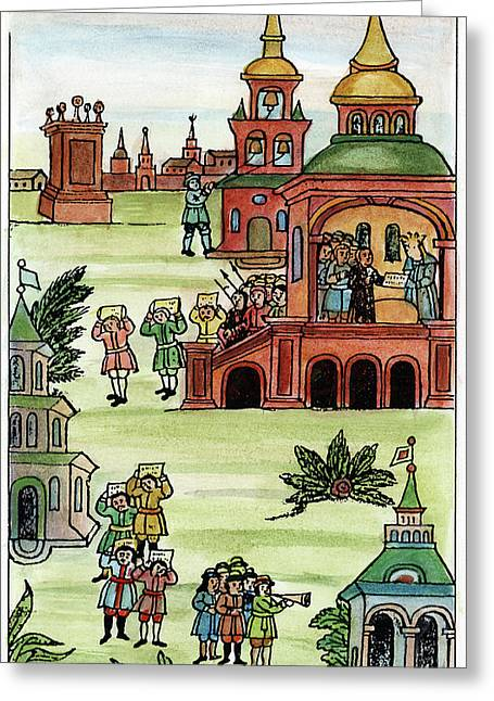 Strel'tsy Mutiny, 1682 Greeting Card