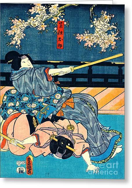Student Ninjas 1855 Greeting Card by Padre Art