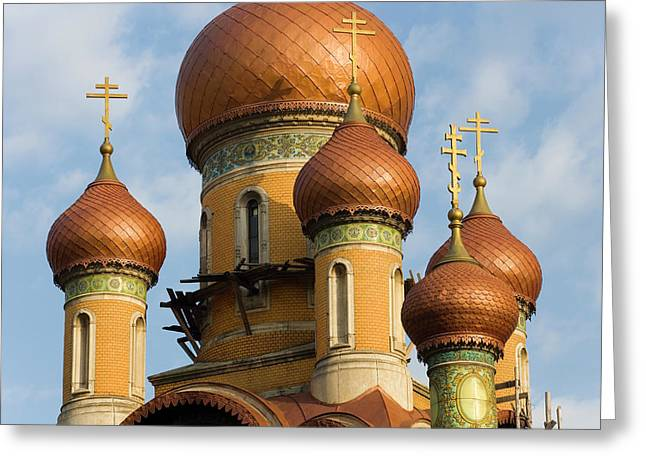 Student Orthodox Church, Bucharest Greeting Card