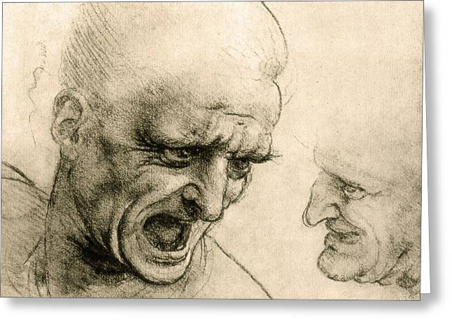 Study For A Warrior's Head Greeting Card