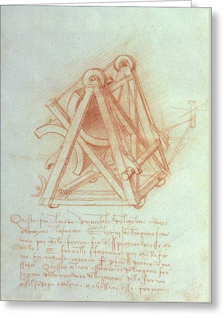 Study Of The Wooden Framework With Casting Mould For The Sforza Horse Greeting Card by Leonardo da Vinci