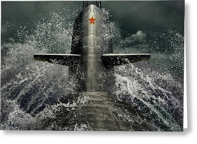 Submarine Greeting Card by Dmitry Laudin