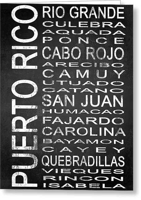 Subway Puerto Rico 1 Greeting Card by Melissa Smith