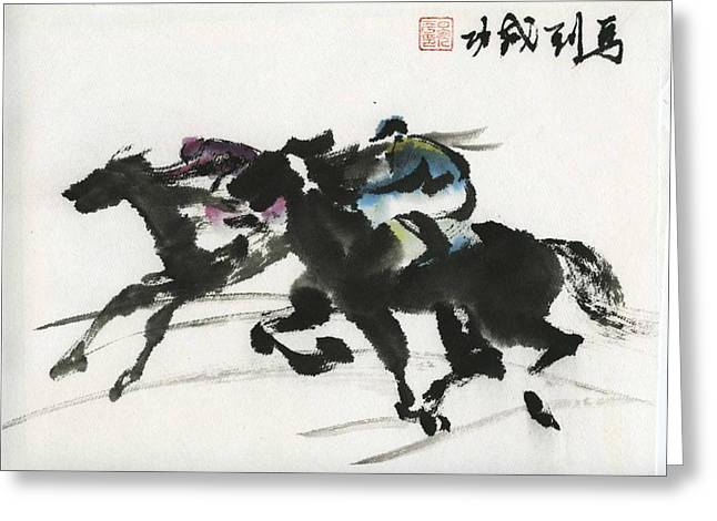 Greeting Card featuring the painting Success by Ping Yan