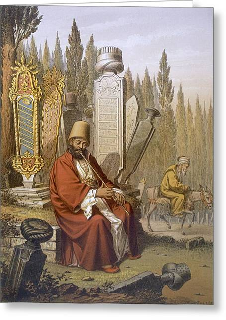 Sufi, Playing The Ney, Sits Greeting Card by Jean Brindesi