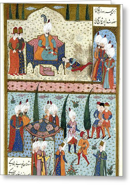 Suleiman The Magnificent (c1494-1566) Greeting Card by Granger